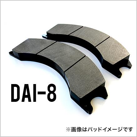 TCMストラドルキャリアカーブレーキパッドS526 F/1 DAI-8 リア4枚