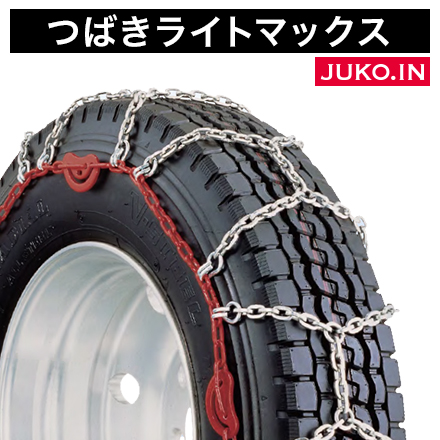 トラック用品、大型車・物流用品通販サイト 【公 …