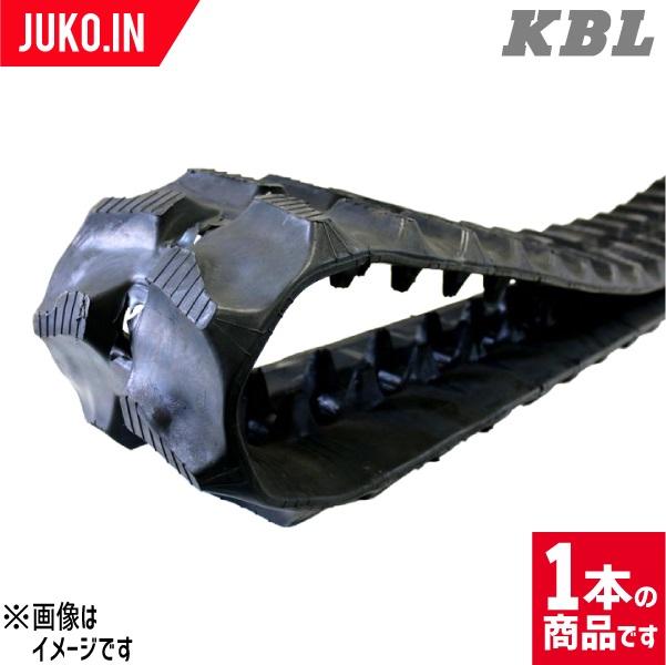 18%OFF 送料無料 運搬車 作業機用ゴムクローラー 通販 激安 250x72x50 パターンX J2066SK