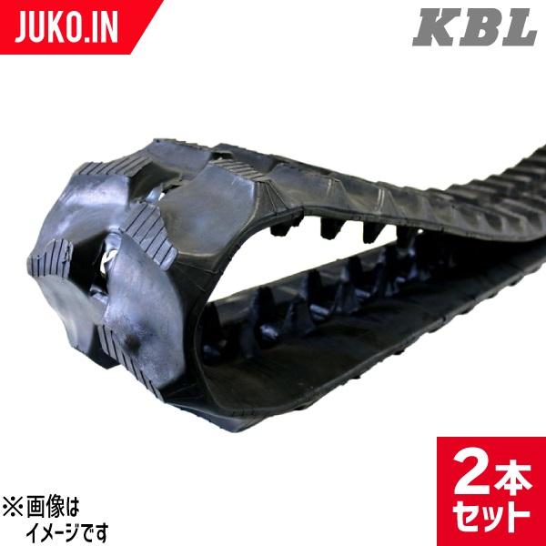 送料無料 ギフト 2本セット 運搬車 作業機用ゴムクローラー J2028SK 商店 パターンX 200x72x41