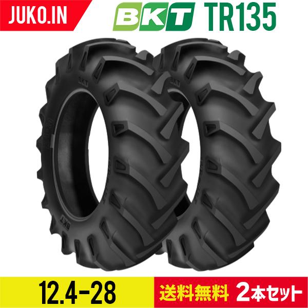 送料無料 BKT 2本セット 12.4-28 お買い得品 TR135 PR8 ならJUKO.IN 農耕用トラクタータイヤ 通販 正規販売店 農業用 チューブタイプ