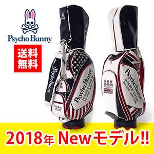 サイコバニー 星条旗 ゴルフ キャディバッグ PBMG8SC1 2018年モデル ポイント10倍 送料無料 グルッペ JUKO.IN