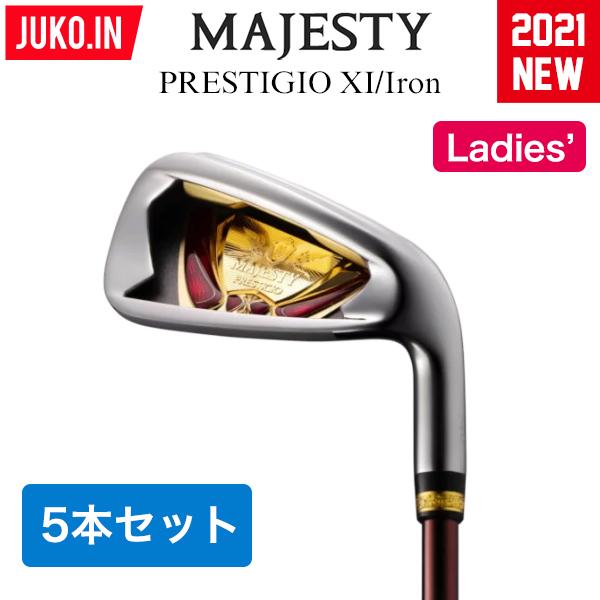 2021年マジェスティプレステジオ XI イレブン アイアン5本セット TL740 レディス 番手・シャフト選択可 JUKO.IN GOLF グルッペ マジェスティゴルフ MAJESTY GOLF