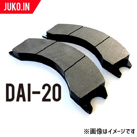 クーポン有 タダノラフタークレーンブレーキパッドTR200 TR250 TR201 2 3 F/F DAI-20 フロント(F/F)4枚