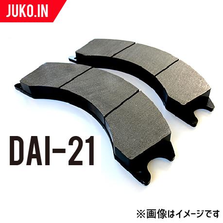 クーポン有 タダノラフタークレーンブレーキパッドTR200 TR250 TR201 2 3 F/R DAI-21 リア8枚