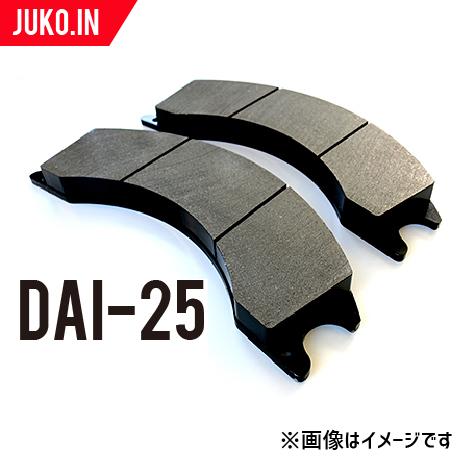 55%以上節約 リア4枚:JUKO.IN 店 コベルコラフタークレーンブレーキパッドRK120 クーポン有 DAI-25 EK02-DIY・工具