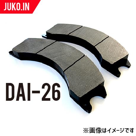 クーポン有 コマツダンプカーブレーキパッドHD255 HD285 DAI-26 フロント8枚