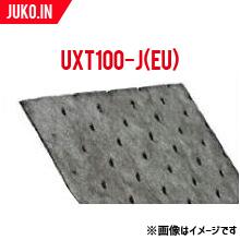 クーポン有 ブレイディ吸着剤 UXT ユニバーサル UXT100-J(EU) 100シート 送料無料!