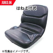 クーポン有 オペレーターシート KG1090K/3t~5tクラスのショベル交換座席シート