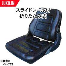 クーポン有 オペレーターシート KG0065/キャリア・フォークリフト・ショベル用交換座席シート 送料無料!
