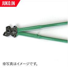 クーポン有 KUK-1300ムラオカパワー・チェーンプライヤー(10mm-13mm)MURAOKA/村岡電器産業 送料無料!