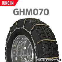 【即出荷可】クーポン有 SCC JAPAN 小・中・大型トラック/バス用(GHM・GHT)ケーブルチェーン GHM070 軽くて丈夫で装着簡単!の販売はJUKO.IN(タイヤ2本分)