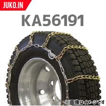 【即出荷可】クーポン有 SCC JAPANケーブルチェーン KA LTトラック用 KA56191 軽くて丈夫で装着簡単!(タイヤ2本分)