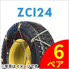 【即出荷可】クーポン有 【6ペアセット】SCC JAPAN ORクレーン車用 ケーブルチェーン ZC124 送料無料!(タイヤ12本分)