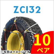 【即出荷可】クーポン有 【10ペアセット】SCC JAPAN ORクレーン車用 ケーブルチェーン ZC132 送料無料!(タイヤ20本分)