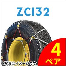【即出荷可】クーポン有 【4ペアセット】SCC JAPAN ORクレーン車用 ケーブルチェーン ZC132 送料無料!(タイヤ8本分)