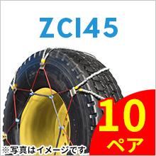 【即出荷可】クーポン有 【10ペアセット】SCC JAPAN ORクレーン車用 ケーブルチェーン ZC145 送料無料!(タイヤ20本分)
