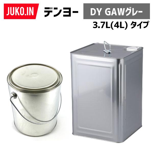 クーポン有 建設機械用塗料 デンヨー DY GAWグレー 建設機械用塗料缶 3.7L(4L)(ラッカー) 295Y008