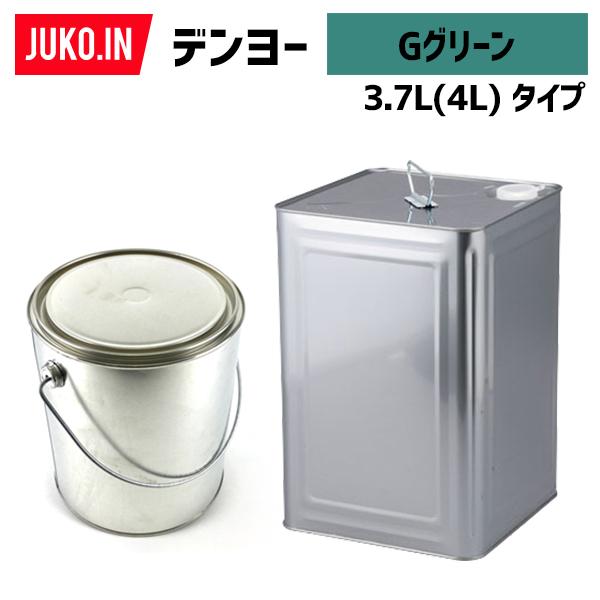 クーポン有 デンヨー Gグリーン 建設機械用塗料缶 3.7L(4L)(ラッカー) 純正ナンバーA02000010GG 相当色 KG0110R JUKO.IN