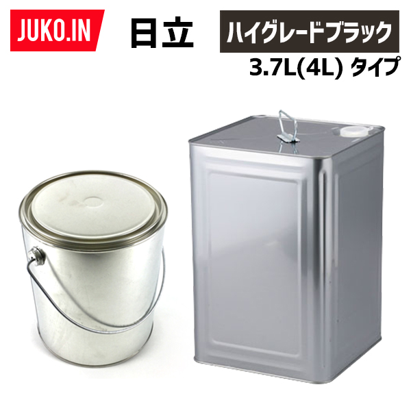 クーポン有 日立 ハイグレードブラック 建設機械用塗料缶 3.7L(4L)(ラッカー) 純正No.348-14219相当色 KG0137S JUKO.IN