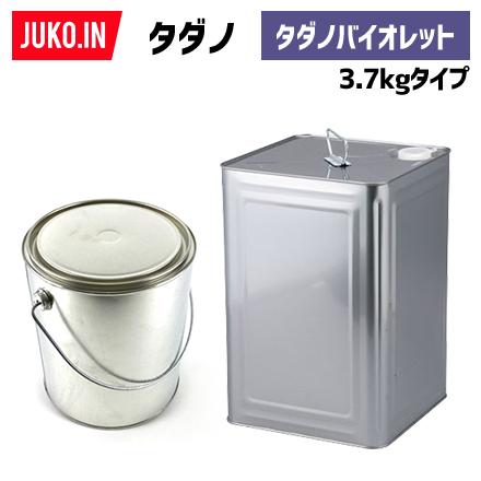クーポン有 タダノ タダノバイオレット 建設機械用塗料缶 3.7kg(ラッカー)  KG0120R JUKO.IN