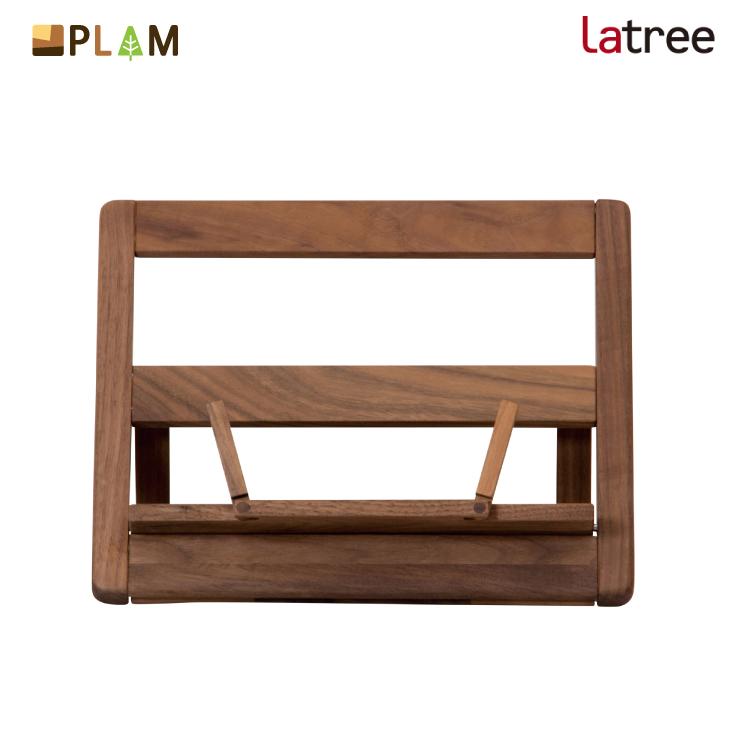 PLAM Latree マルチスタンド ウォルナット PL1FUN-0200300-WNOL 小さな無垢の木 幸せインテリア 飛騨家具 プラム ラトレ 木製 北欧 レシピ立て ipad 本立て コンパクト 4段階角度調節できる