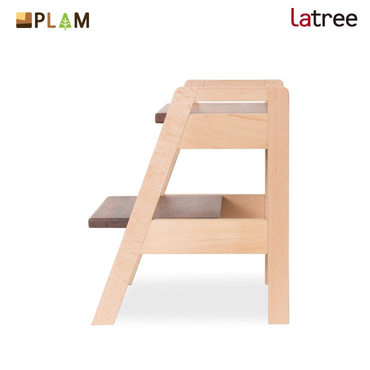 PLAM Latree ステップスツール2 ビーチ+ウォルナット 小さな無垢の木 幸せインテリア 飛騨家具 プラム ラトレ 木製 北欧