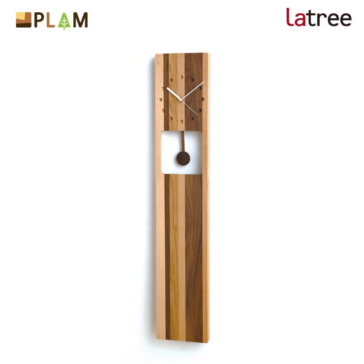 【月末限定クーポン!】【送料無料】PLAM Latree ウォールクロック モザイク振り子800 小さな無垢の木 幸せインテリア 飛騨家具 プラム ラトレ 木製 北欧 壁掛け時計