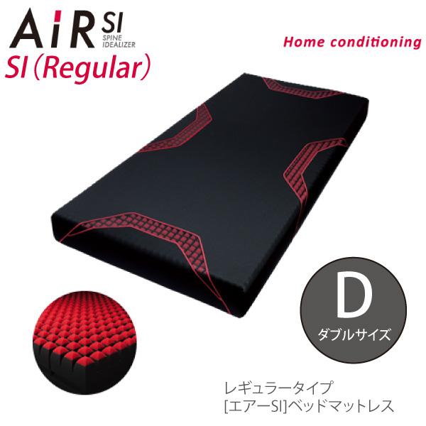 東京西川 [西川エアー SI] レギュラータイプ ベッドマットレス D ダブルサイズ 四層構造 コンディショニングサポート 西川 air si Regular NUN1542024 ブラック 普通 横向き 仰向け