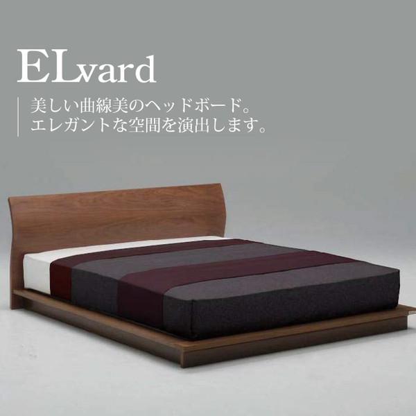 Granz   グランツ エルバード Elvard ベッドフレーム ダブルサイズ ロータイプ(ヘッドボード:キャビネットタイプ)