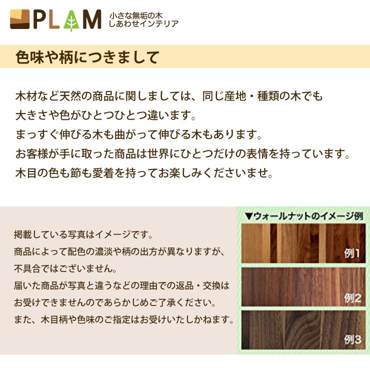 PLAM Latree ブックエンド2 オーク PL1FUN-0090180-OAOL 小さな無垢の木 幸せインテリア 飛騨家具 プラム ラトレ /ブックエンド おしゃれ 木製 アンティーク 本立て ブックスタンド ナチュラル 木目 入学祝い
