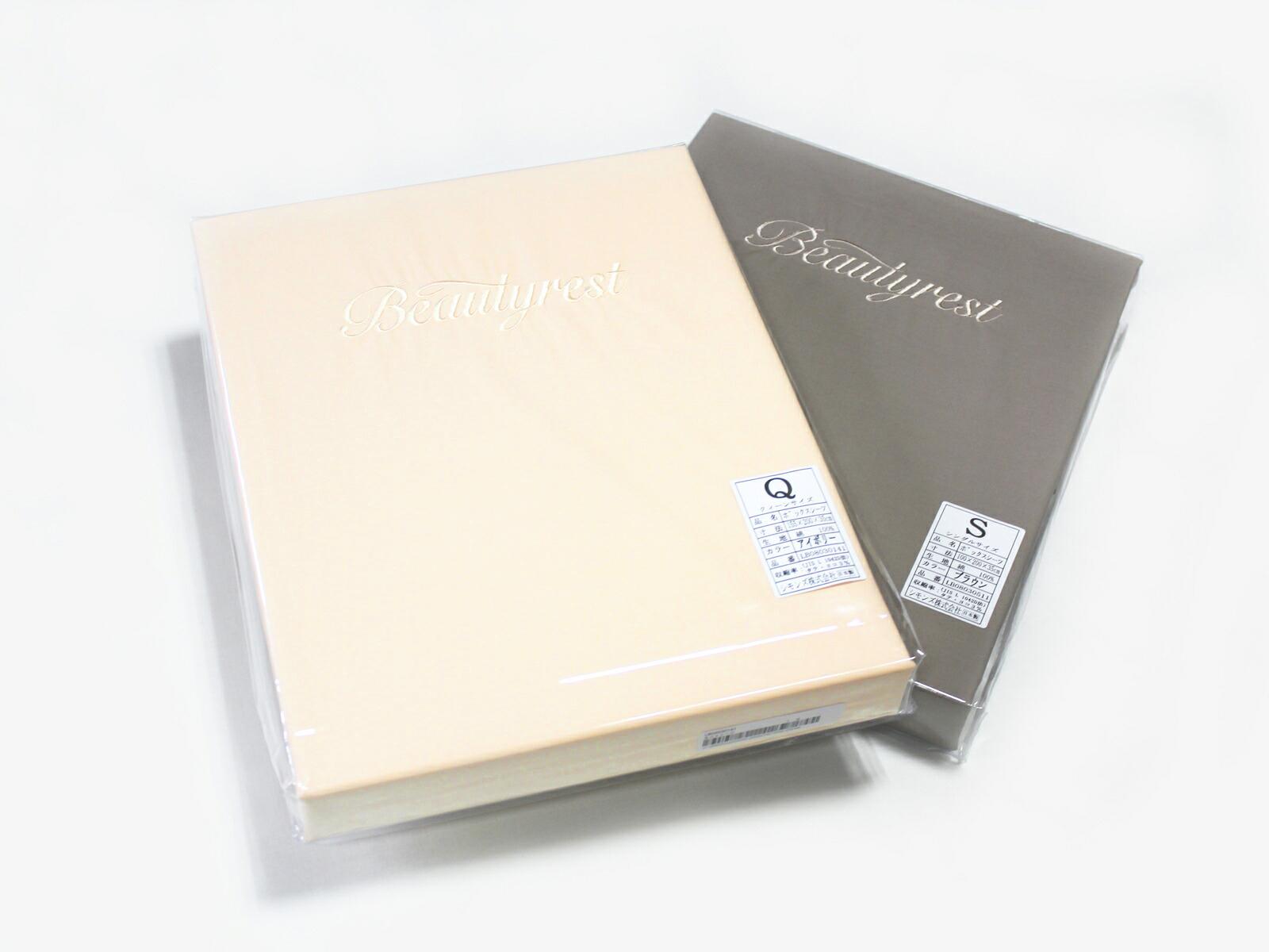 【クーポン配布中!】正規販売店 SIMMONS シモンズ ボックスシーツ Q クイーンサイズ マチ45cm LB0805 シモンズマットレスに最適 レジェンド50用 ベーシックシリーズ BOXシーツ マットレスカバー
