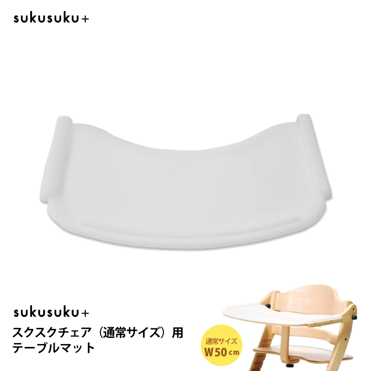 Miraculous Yamatoya Place Mat Quickly And Healthily A Business Great Harmony Shop Quickly And Healthily For The Chair A Size Baby Chair Is Usually For The Kids Pabps2019 Chair Design Images Pabps2019Com