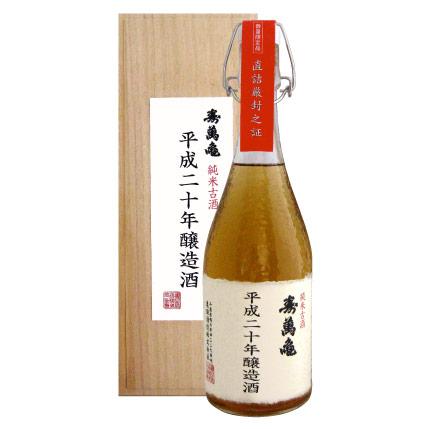 平成20年醸造 純米古酒(720ml)