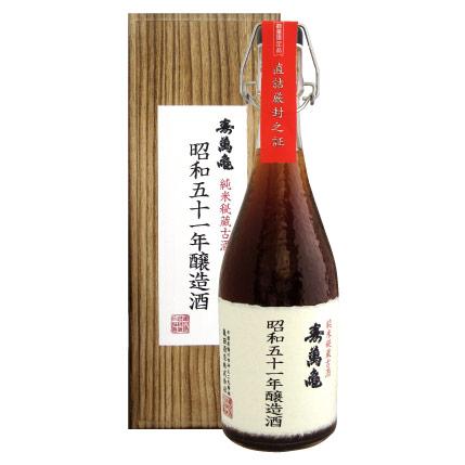 1976年醸造 秘蔵古酒