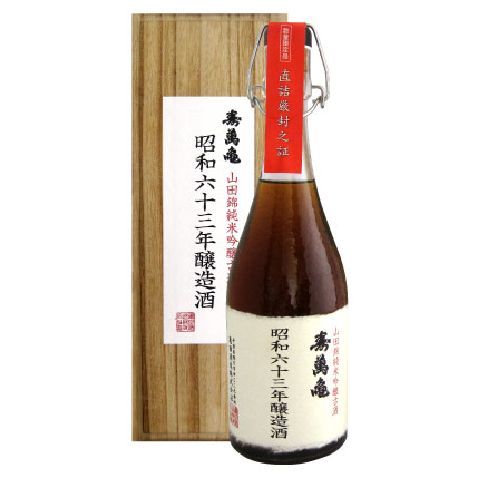 昭和63年醸造 純米吟醸古酒(山田錦純米吟醸古酒)(720ml)
