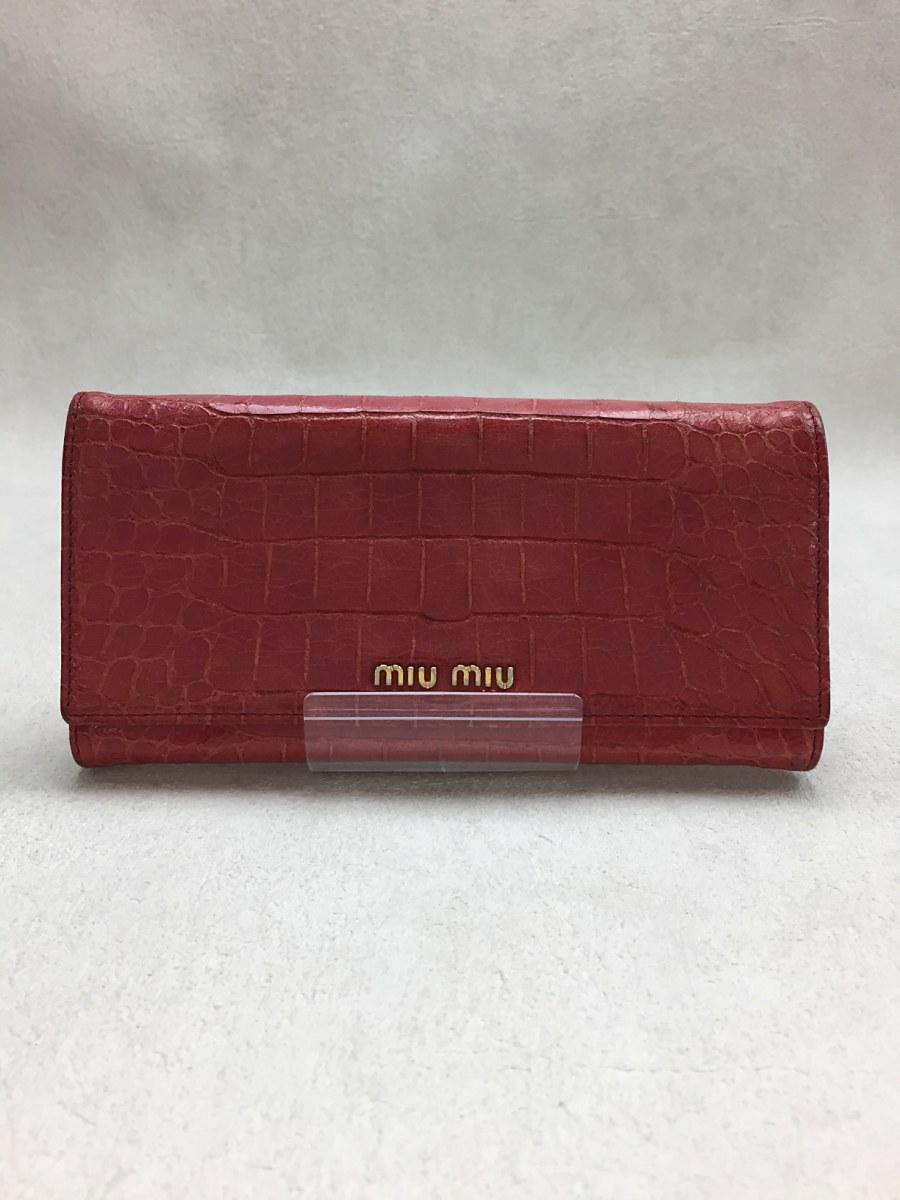 【中古】MIU MIU◆ファスナー式二つ折り長財布/L608/レザー/RED/クロコダイル調/【服飾雑貨他】