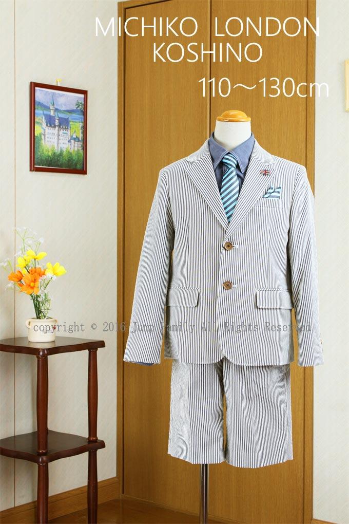 152f2781dd88d 入学式 男児 フォーマル スーツ MICHIKO LONDON KOSHINO 2601-5404 フォーマルスーツ キッズスーツ