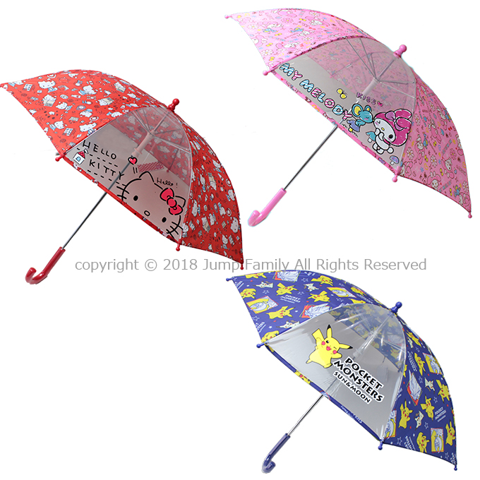 Child boy girl boy 063538 065006 063552 of the hand difference umbrella  45cm Kitty Pokemon Mai Melo Hello Kitty Mai melody Pocket Monster Sanrio  child