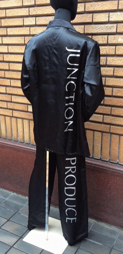 ジャンクションプロデュース JUNCTION PRODUCE ジャンクション パジャマ ルームウェア シャツ ブラック 部屋日 長袖 シルク 絹 さらさら ギフト ロゴ 贈り物 プレゼント メンズ ファッション 通販