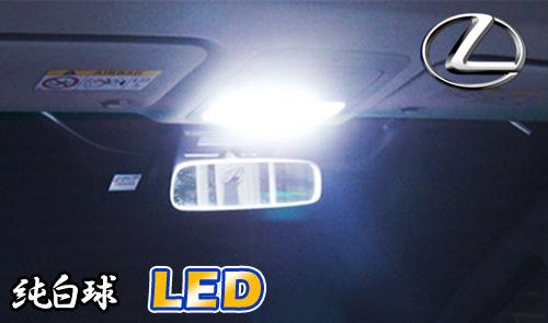 メーカー直送 レクサス HS250h ANF10 贈答品 LEDルームランプ8点セット ジャンクションプロデュース JUNCTION PRODUCE 車内灯 保障 ランプ 室内灯ルーム 室内灯LED junction produce 10P12Oct14 通販 カスタムパーツ