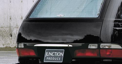 ジャンクションプロデュース JUNCTION PRODUCE ジャンクション ESTIMA TCR10/11・20/21 リアスムージングパネル エアロキット 【リアスムージングパネル】 車 カーパーツ 通販 カー用品 カスタムパーツ エアロ junction produce 10P12Oct14