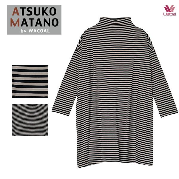 【送料無料】ワコール アツコマタノ[ATSUKO MATANO] トップス HTS166 ML【ロング袖】
