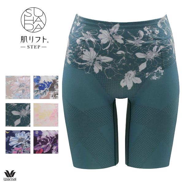 【送料無料】ワコール SUHADA スハダ 肌リフト STEP GRC486 パンツ(ロング)ジャストウエスト・ロング丈