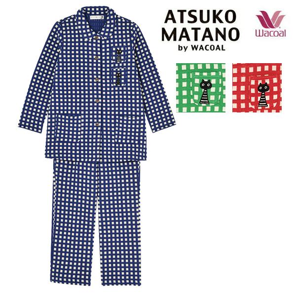 【送料無料】ワコール マタノアツコ パジャマ [ATSUKO MATANO] HDW343 ML 【ロング袖ロングパンツ】 パジャマ