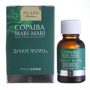 黄金樹液コパイバ・マリマリオイル・プレミアム20mlコパイバマリマリ【送料無料】