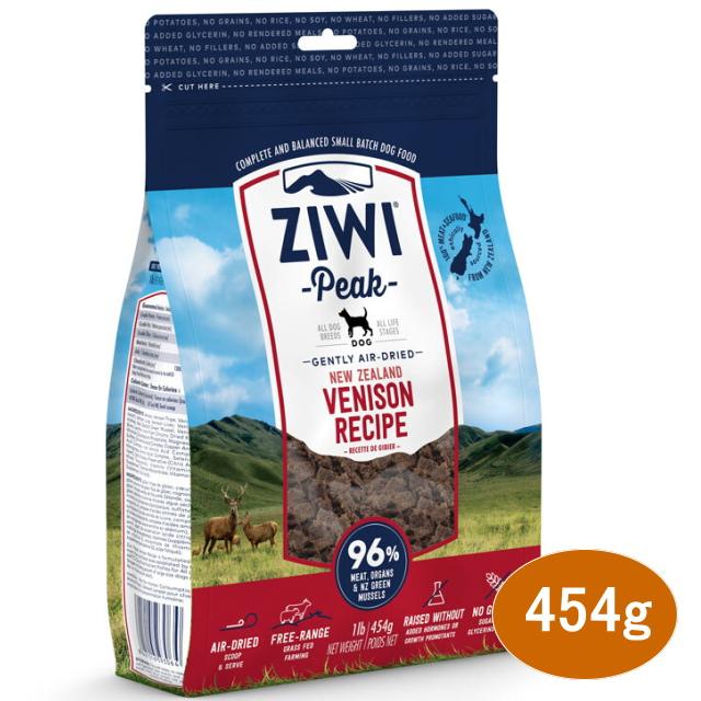 ZiwiPeak【ジウィピーク】エアドライ ドッグフード ベニソン 454g ドッグフード アレルギー犬 体重制限