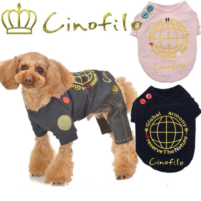 Cinofiro 新作春夏【チノフィロ】エルボーパッチTシャツSSサイズ犬服 小型犬 ちのふぃろ