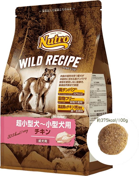 高品質なチキン 肉 を第一主原料に使用 Nutro ワイルドレシピ 日本未発売 800g 成犬用 絶品 超小型犬-小型犬 チキン