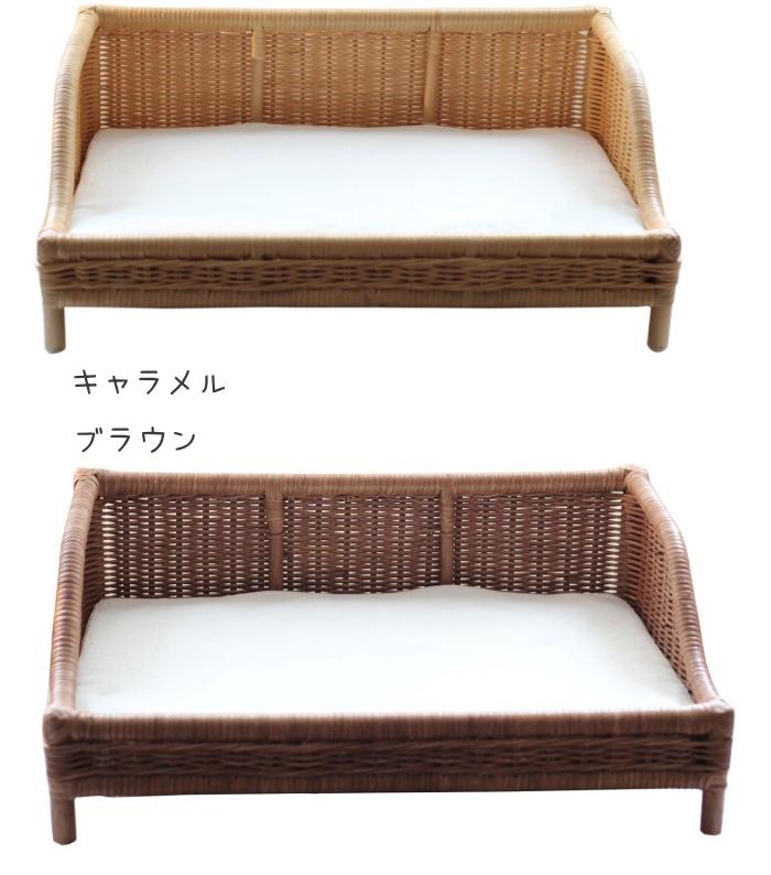 【N4スタイル】ラタンソファーベッド 小型犬 インテリア 藤 シンシアジャパン